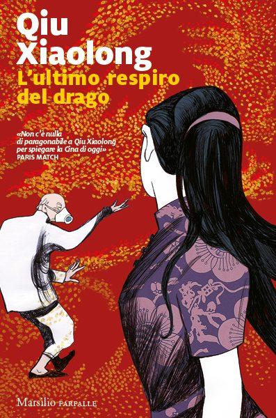 """Il soffio ansimante della Cina: """"L'ultimo respiro del drago"""" di Qiu Xiaolong"""