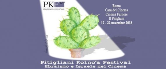 PKF 13°. Pitigliani Kolno'a Festival alla Casa del Cinema di Roma, dal 17 al 22 Novembre 2018